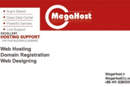 megahost-card3