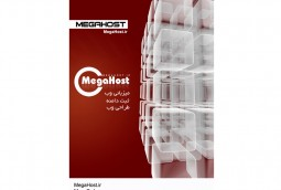 megahost-cover